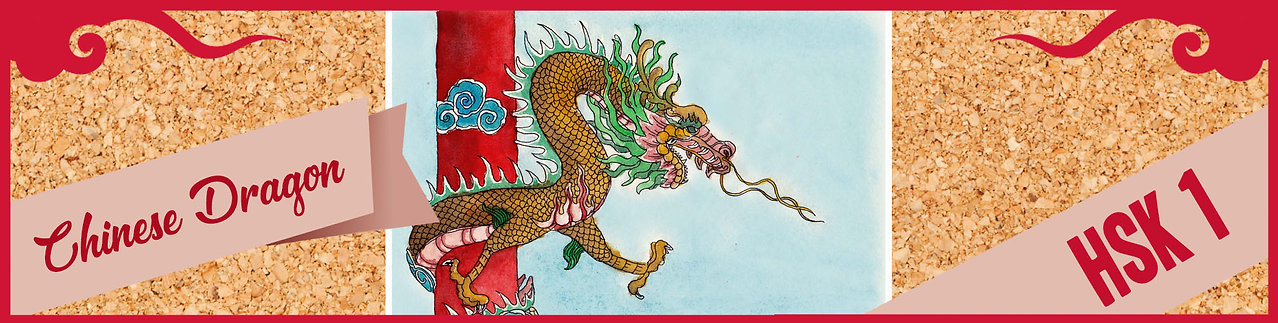 Chinese Dragon1.jpg