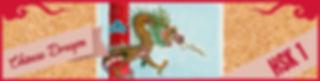 Chinese Dragon1.jpg