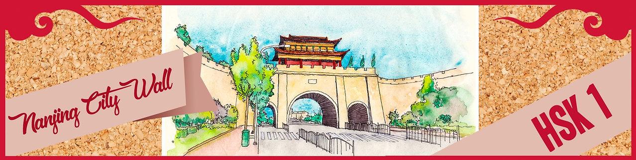 city wall 1.jpg