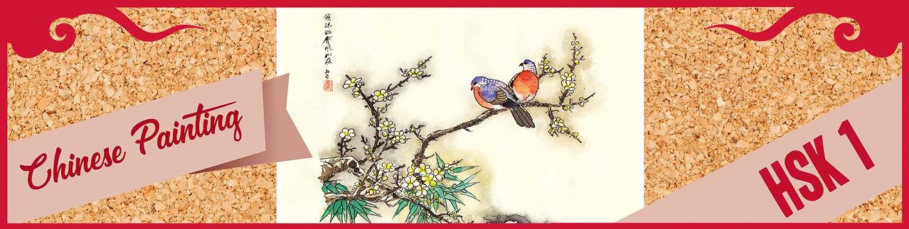 Chinese Painting1.jpg