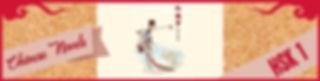 Chinese Novels1.jpg
