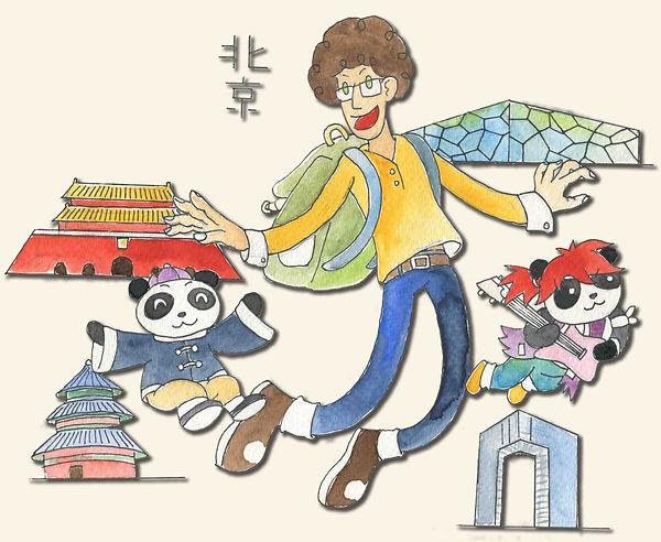 1 北京  copy.jpg