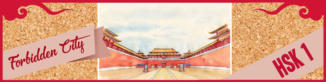 forbidden city 1.jpg