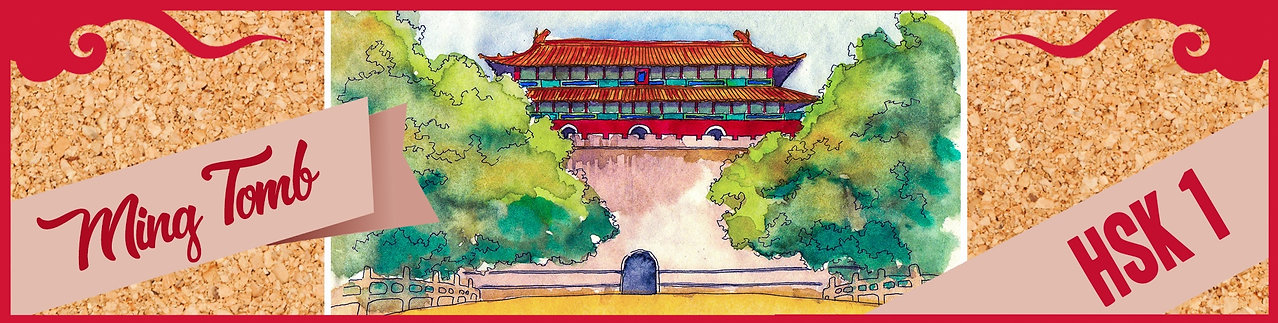 ming tomb 1.jpg