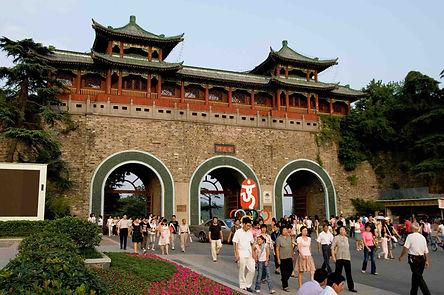 Inside_the_Xuanwu_Gate,_Nanjing.jpg