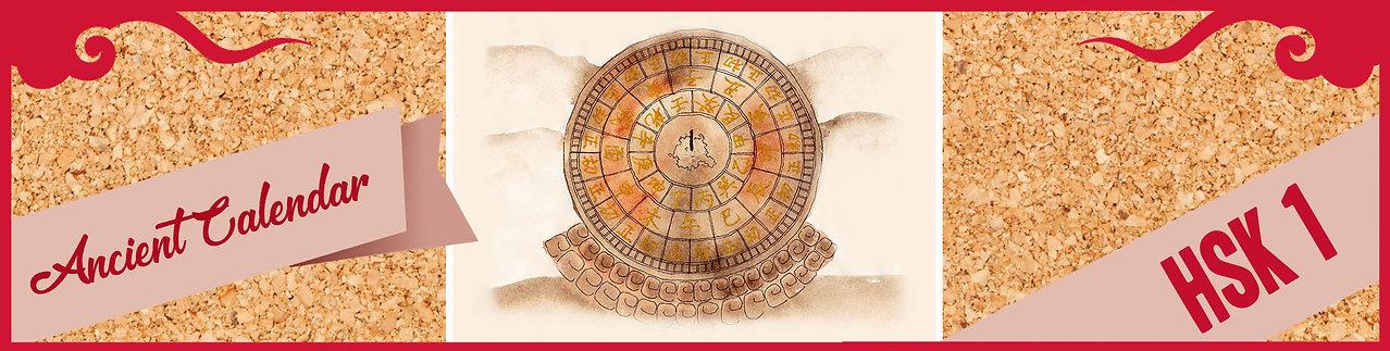Ancient calendar1.jpg