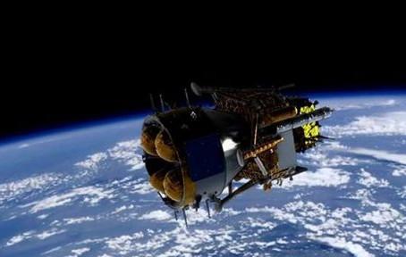 Chang'e-5 retorna com sucesso com as primeiras amostras da lua desde 1976