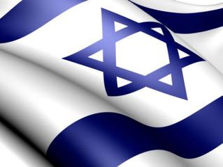 Aliyah.co - Flash cards для изучения Иврита