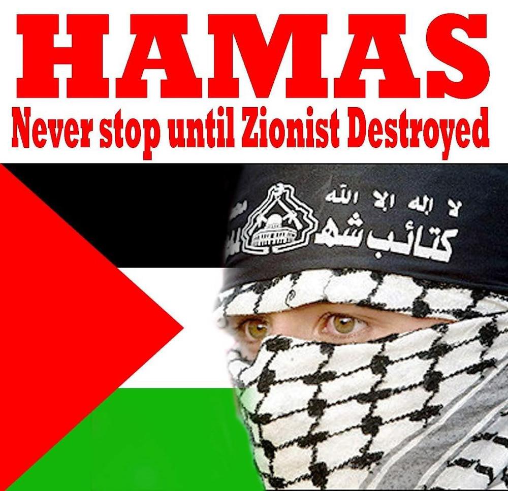 hamas_never stop.jpg