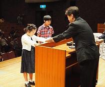 表彰米子.JPG