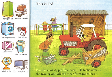 Barn On Fire - Machine.png