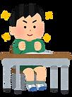 yaruki_aru_school_little_boy.png