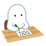 ghost_writer.png
