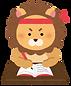 study_animal_lion.png