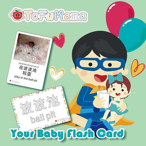 Your Baby Flash Card