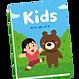 book_kids_jidousyo.png