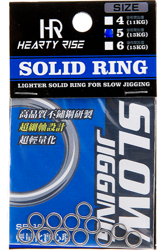 LIGHT POWER SOLID RING SR-10