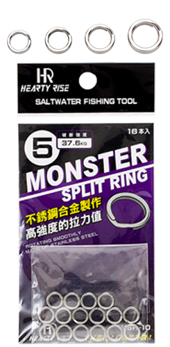 MONSTER SPLIT RING MSR-10