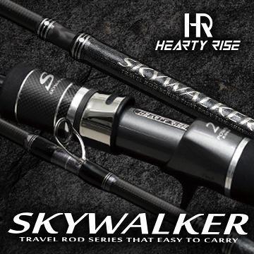 HR SKYWALKER - SLOW JIGGING (PREORDER ONLY)