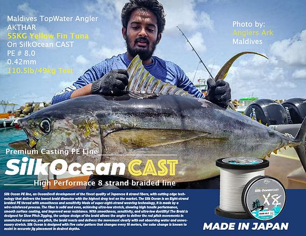 silk ocean CAST ad wide  .PNG