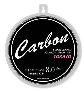 לידר פלור קרבון 50 מטר טוקיו יפן -TOKAYO