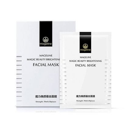 Mageline Magic White Brightening Facial Mask