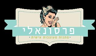לוגו בודד-06.png