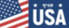 סניף USA-22.jpg