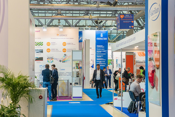 The Return Of Trade Shows: Why You Should Prioritize Them In 2021