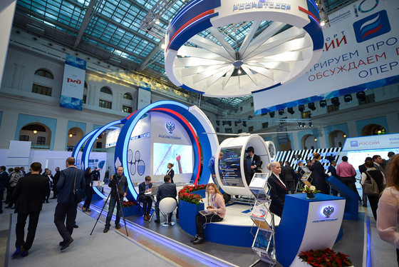 Embrace Technology For Your Next Trade Show