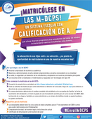 Enroll in MDCPS Spanish