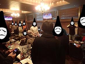 綱島志朗交流会20181115_12.jpg