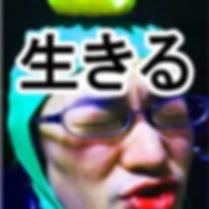 コミュ画像.jpg