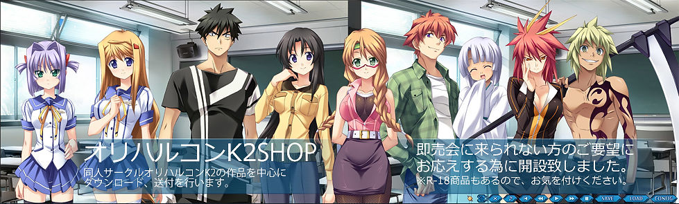 shopba.jpg