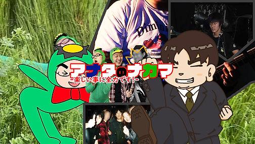 チャンネルアート1.jpg