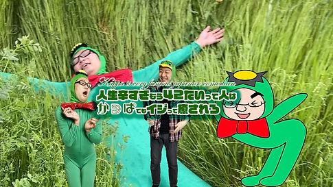 人生辛すぎチャンネルアート.jpg