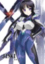 JINKI_X-4_表紙1sum.jpg