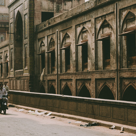 'This City Is Waiting For You': A Poem by Neha Maqsood
