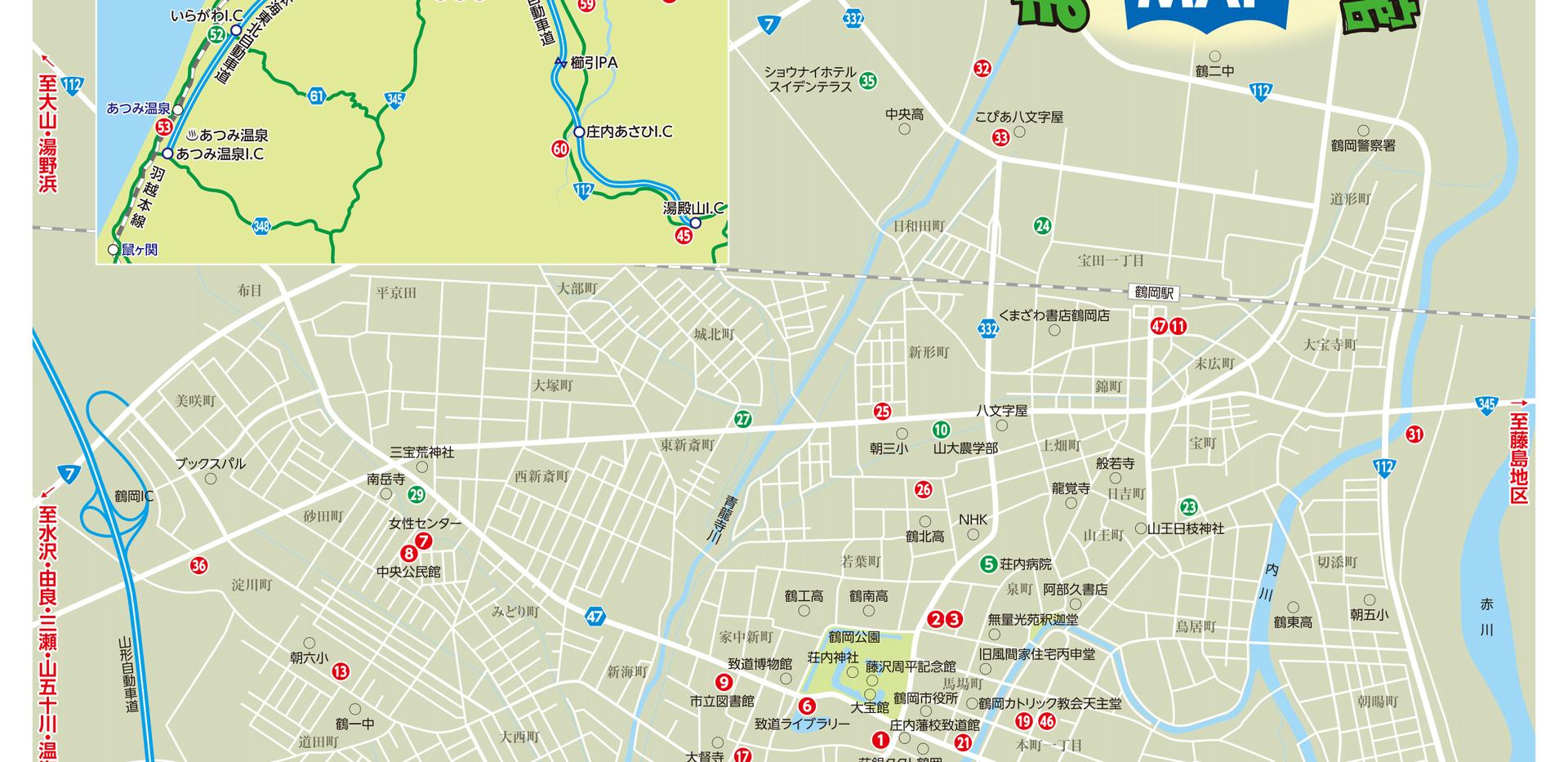 全体地図-1.png