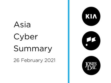 March 5th 2020 | Asia Cyber Summary