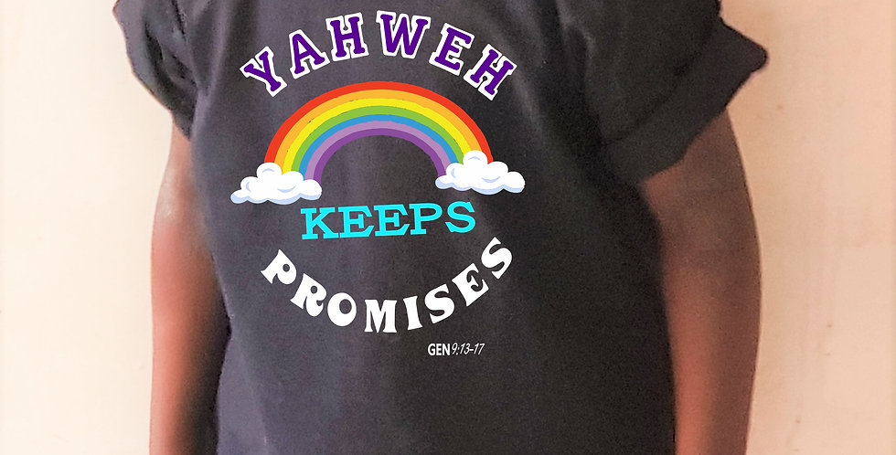 YAHWEH Keeps Promises! T Shirt