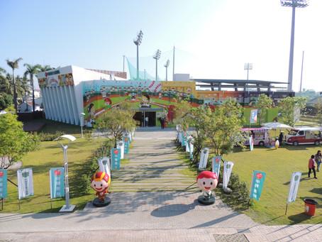 棒球場實績:中國信託公益園區