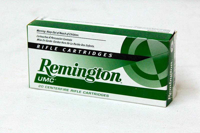 Remington .223 50gr JHP
