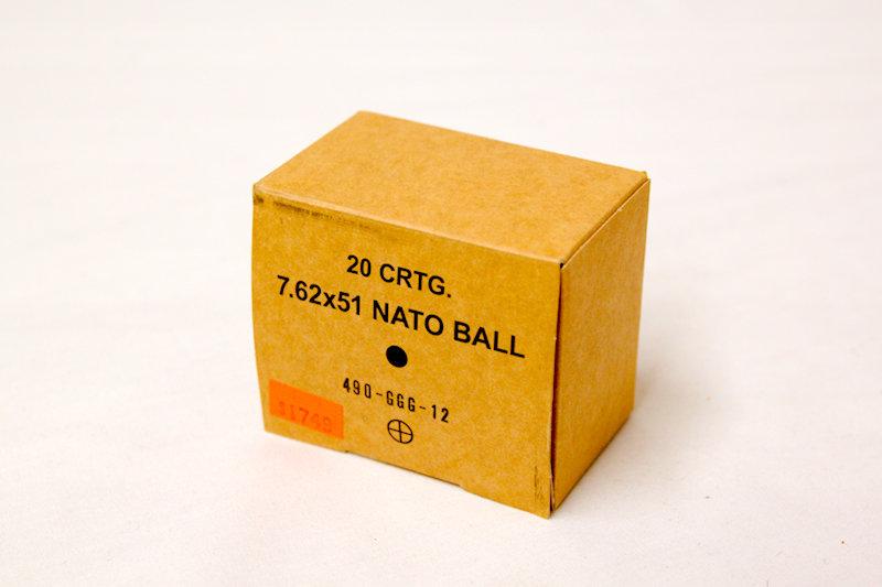 7.62x51 Nato Ball