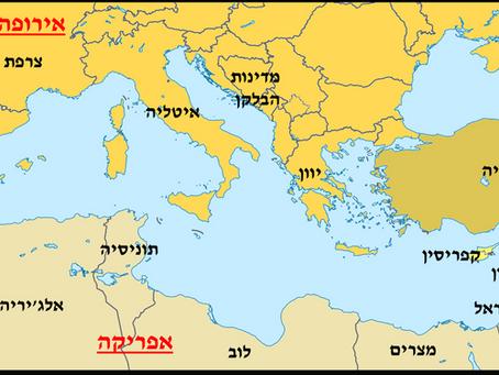 ישראל בחסות מעצמה אזורית. טורקיה, או צרפת. ולמה דווקא אלו.