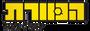 לוגו_כוורת-removebg-preview.png