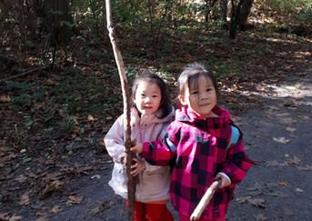 Hiking Friends.jpg
