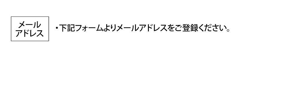 事前LP-7.jpg