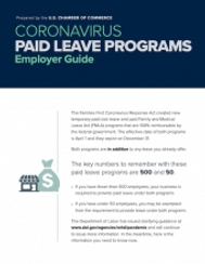 paid_leave_guide_thumbnail.png