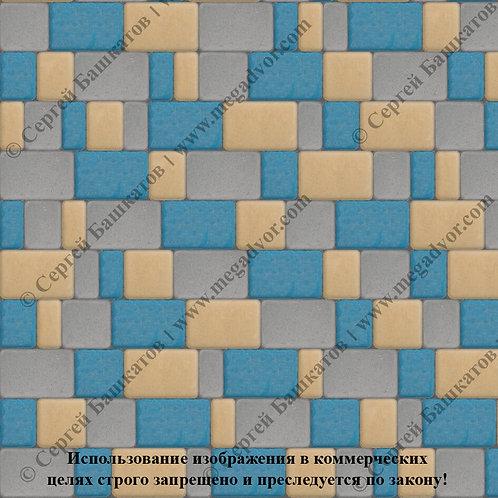 Старый Город Максимум (серый, синий, жёлтый)
